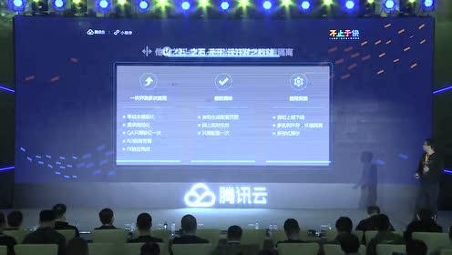 《纯前端团队如何基于小程序云开发打造高效活动运营平台》王文武
