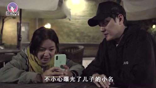 冯绍峰意外曝光儿子小名,不满节目组安排发飙,阿雅一脸尴尬!