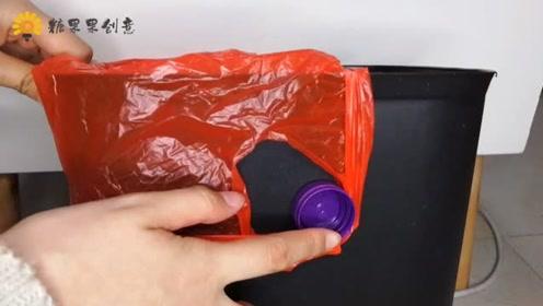 垃圾桶改装一下,在家都能做垃圾分类!
