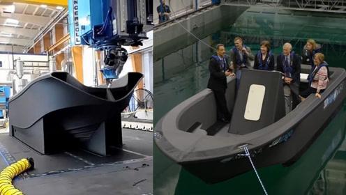 全世界最大的3D打印船:打破三项世界纪录