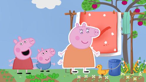出糗的猪爸爸:猪妈妈大扫除 佩奇乔治披上床单装幽灵捉弄猪爸爸