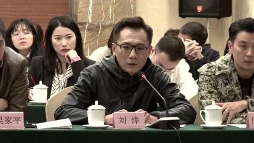 电视剧《在远方》研评会在京召开  现实主义题材受肯定