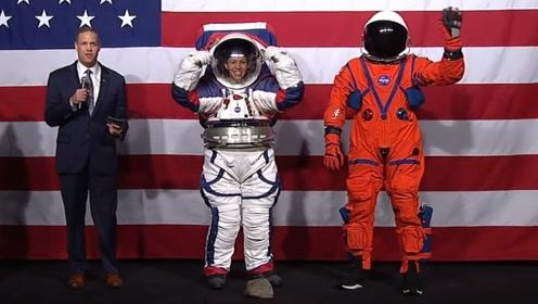NASA发布新一代登月宇航服,月球不是终点,火星才是重点!