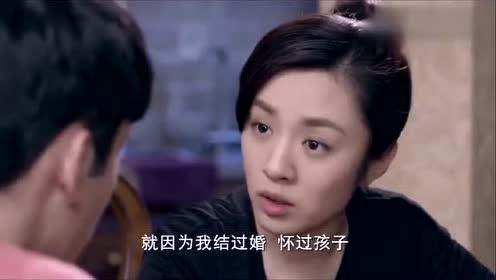 王晓晨:我结过婚,有孩子,你就看不起我了?网友:请一视同仁!