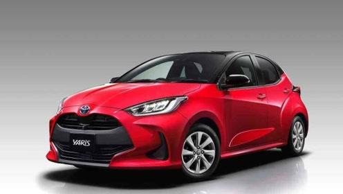 丰田全新一代YARIS,造型时尚,还配上了混动系统