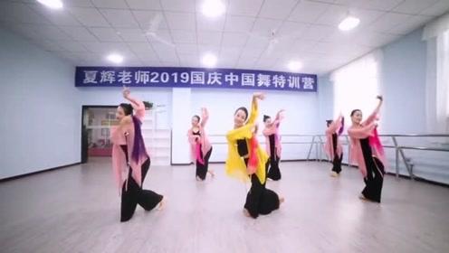 看夏辉老师跳《古风舞》真的是种视觉享受,果然会跳舞的人都是魅力四射!