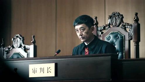 我不是药神:审判长决定休庭,看到程勇站起来了,职责却让他重新戴了上去