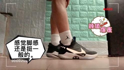 球鞋分享:今年刚上高一女生日常球鞋,这是住在矿里的家庭!
