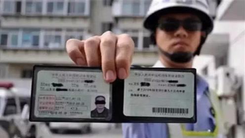 """厉害了我的国!""""中国驾照""""含金量有多高?在多国畅通无阻"""