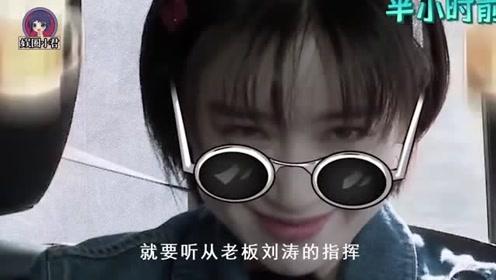 刘涛命令林心如冲咖啡,一旁李兰迪眼神太过真实,网友都炸锅了
