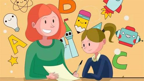 七年级英语上册第五单元单词听写,来检测一下学习情况吧