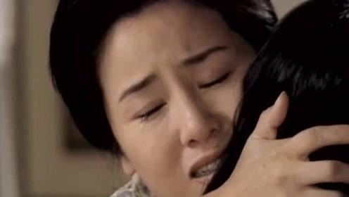 虽知道恩熙非亲生女,妈妈反而更加怜惜她,不想失去这个好女儿