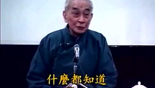 南怀瑾:学佛法怎么样叫定!