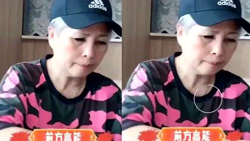 罗志祥晒妈妈偷偷种假睫毛 边看自己视频边笑
