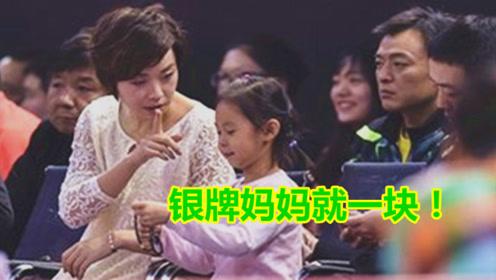 张怡宁生二胎,全网段子手出动:唯一的银牌被女儿玩了,铜牌找谁拿?