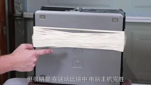 将1000根橡皮筋套在电脑上会怎样?老外实验后大感意外