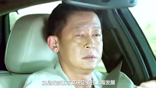 52岁王志文娶兰博基尼总裁,全家福曝光10岁儿子颜值让人担忧