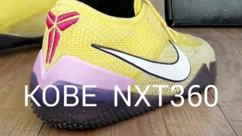 球鞋分享:一个高中生的实战篮球鞋,全都是实战利器!