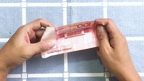 辨别人民币真假有窍门,只要一滴水,不用担心收到假币了