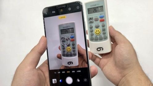 手机对着遥控器照一照,妙用太棒了,解决困扰不少人的难题,学学