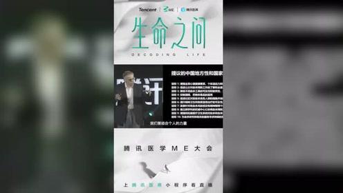 """""""当代白求恩""""费立鹏的中国梦:一个由个人、社会和政府干预的自杀预防计划"""
