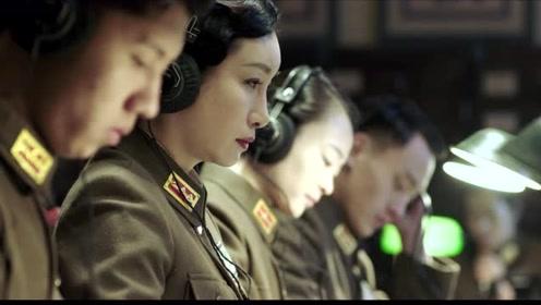 《河山》速看版第1集:卫大河从陕北返回遭重罚 付洋和姜雅真接头
