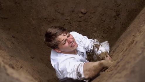 野外掉进4米深坑,该如何逃生?用手机还不是最厉害的