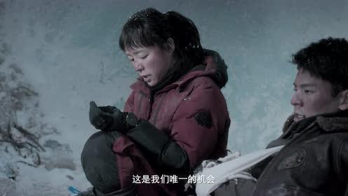 IMAX3D《冰峰暴》极限反恐