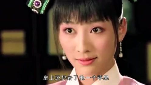 甄嬛传:安陵容正在唱歌,皇上突然扔了个苹果,啥意思?
