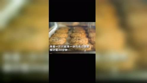 宇航员将首次太空烤饼干, 形状味道都是谜!一次只能烤一块