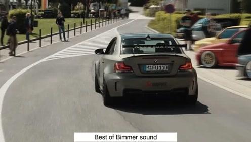 Bimmer必看:戴上耳机,享受M的质感咆哮吧!