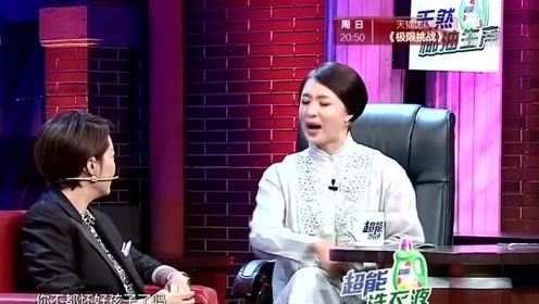 沈南揭露不敢插嘴金星、袁立聊天原因,笑的停不下来!