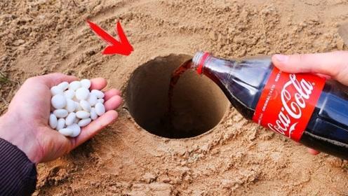 可乐和曼妥思同时倒入洞坑中会怎样?老外亲测,结果太意外!