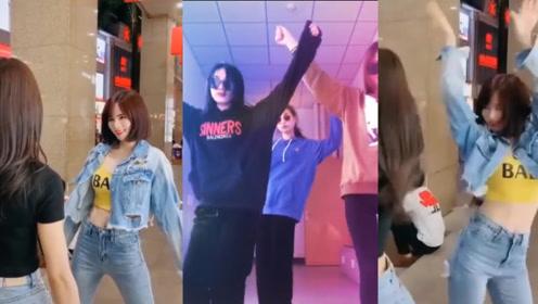火爆全网的摆摆舞!小姐姐们沙雕模仿各种版本,你喜欢哪一款?