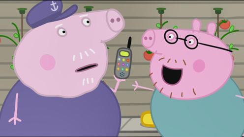 勤俭持家的猪爸爸教佩奇买东西砍价 没想到在家长会上闹出大笑话