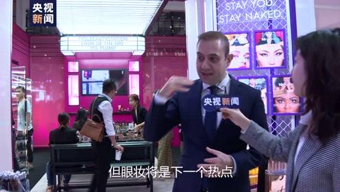 欧莱雅中国CEO:中国美妆市场有三大趋势