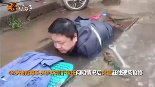 立冬当天 男子跳入齐腰深水中抢修管道 温暖了一座城!