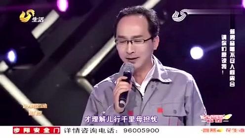 """淄博""""灭顶哥""""天生好嗓子,演唱《儿行千里》,堪称天籁男高音"""