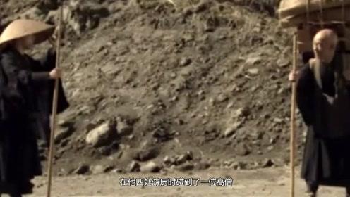 混血高僧,前后拥有十一位美女,成为中国佛教八宗之祖