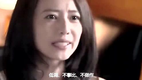 嫁外国人不改国籍的4位明星,最后一位要求孩子必须讲中文