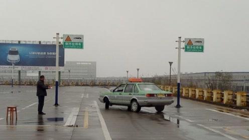 侧方位停车入库,这3个点是关键,学会从此停车不求人!