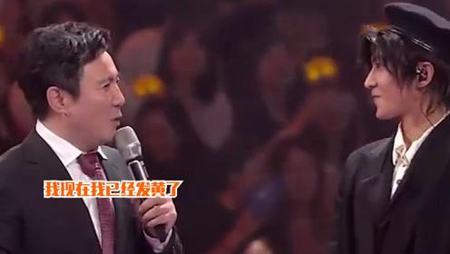 军艺两代校草同框,杨洋曝沈腾辉煌传说,沈腾:我已经发黄了