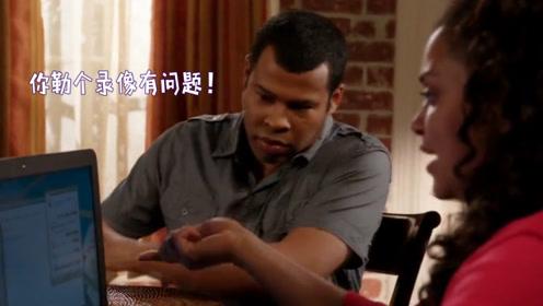 四川方言:黑人老哥偷偷下电影被老婆当场抓获,笑得肚儿痛!