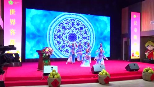 打造客家文化 梅州柚专场推介会在京举行 众嘉宾出席