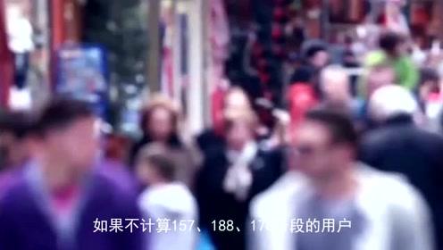中国移动出大招套牢1.5亿用户!三个号段不能携号转网,有你一份吗?