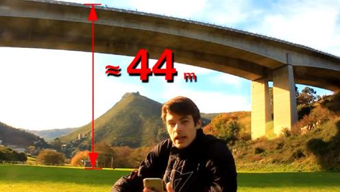 地球真的在不停地运动?小哥用44米大桥挂石头实验,结果大开眼界