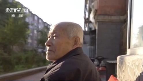 张贵斌:深藏功名65载 94岁老兵坚守初心奉献一生