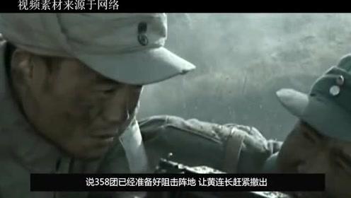 李云龙的阻击队全员牺牲后,孙铭上尉为啥如此激动?残酷的战场