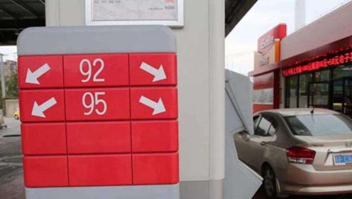 车子长期加95号汽油,到底会不会伤车?别再听信伪理论了