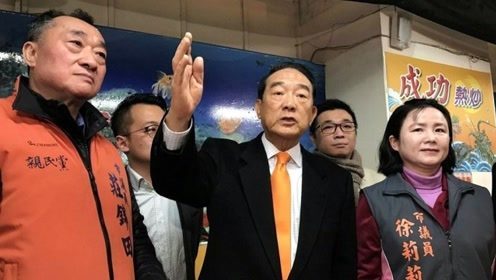 """宋楚瑜锁定政治""""素人""""搭档参选,岛内网友:知道他不会赢也投"""